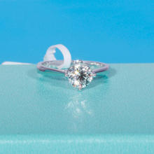 【谛珂珠宝】武汉实体店 18k金一克拉经典四爪钻石 结婚戒指