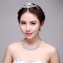包邮 送头纱  新款皇冠婚纱礼服配饰新娘  韩式珍珠水钻发饰