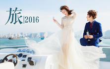 【义乌韩城摄影】婚纱照立减3000元