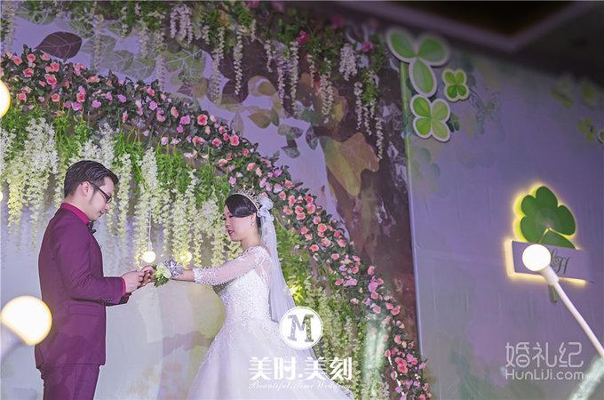 浪漫森系主题婚礼《四叶草》