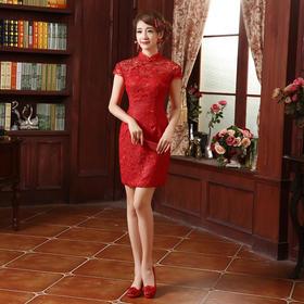 高档复古水溶蕾丝旗袍红色短款新娘敬酒服MQ08