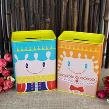 诞生礼 喜蛋礼盒铁盒储蓄罐满月结婚喜糖盒子批发马口铁婚礼糖盒