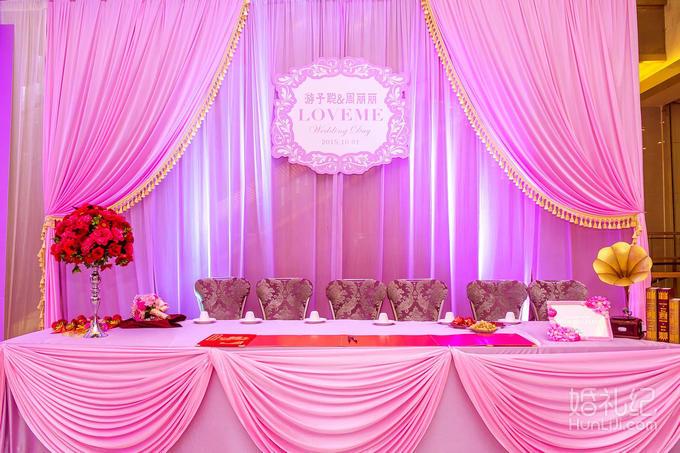 欧式粉色舞台 婚礼