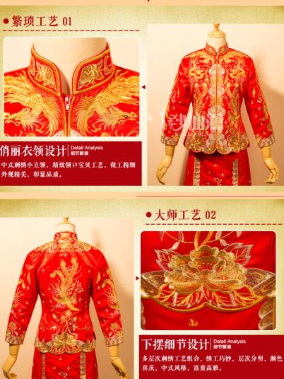 古装-秀和服-龙凤褂-汉服