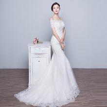 韩式一字肩鱼尾小拖尾修身婚纱新娘结婚收腰婚纱礼服