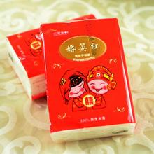 【10包装】婚宴专用喜庆小纸巾餐巾纸手帕纸