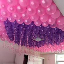 送【气筒彩带】婚庆心形圆形造型珠光多色婚房布置气球包邮