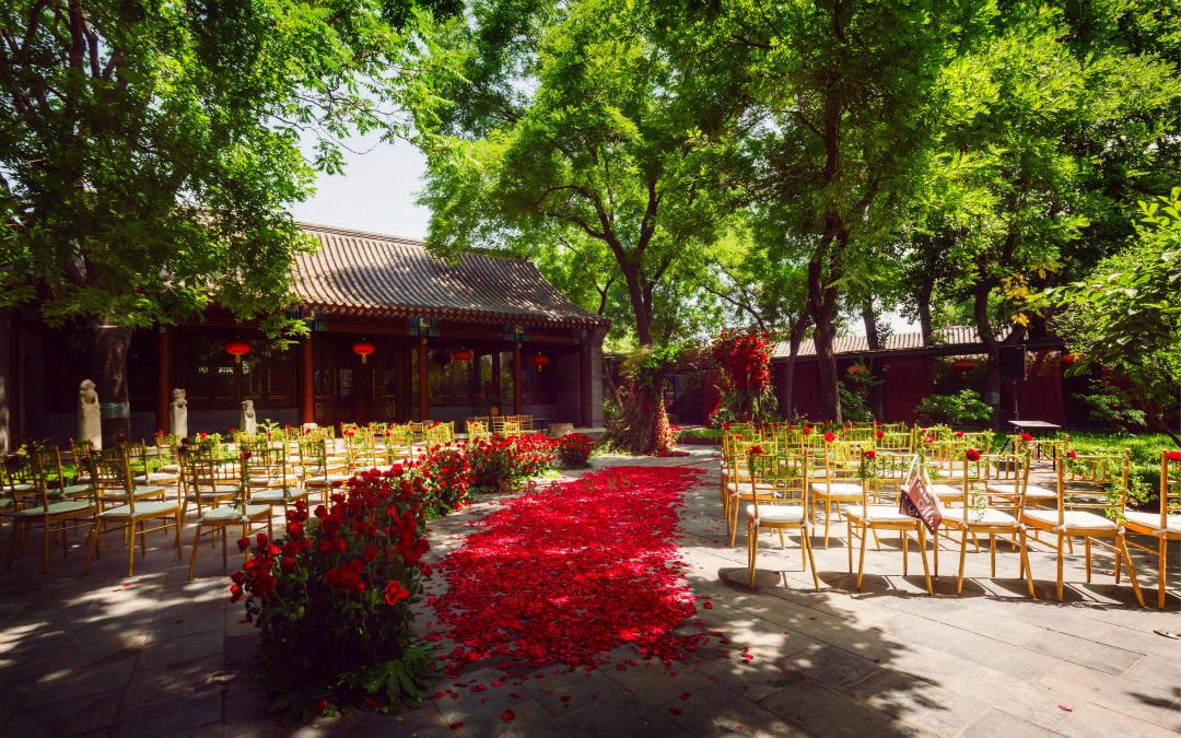 【华尔兹婚礼】什刹海会馆|玫瑰花园