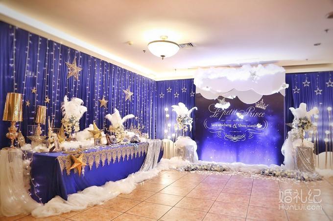 bonniebride蓝色星空主题套餐婚礼策划图片