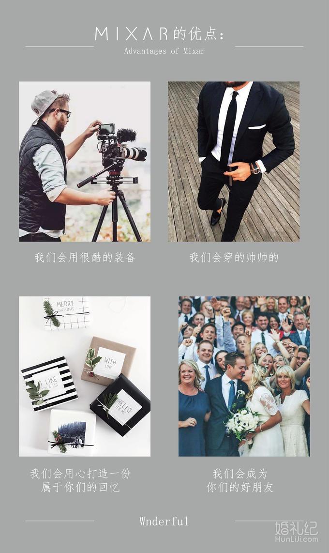 婚前微电影-带着婚纱去旅行,包中环超美酒店