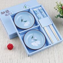 日韩式手绘陶瓷餐具礼盒婚庆结婚回礼礼品生日小礼物定制logo