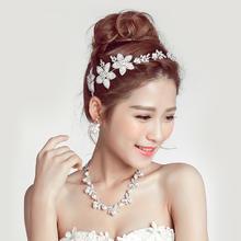 新娘头饰项链耳环三件套头花白色韩式手工额饰珍珠软链结婚发饰