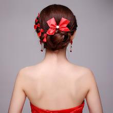 红色蝴蝶结新娘头饰套装八件套 中式结婚礼服旗袍配饰盘发饰品