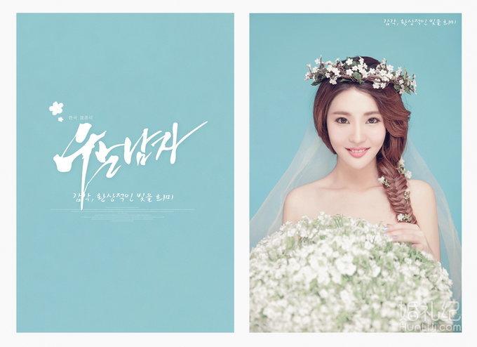 韩式单色背景婚纱照《爱情告白》