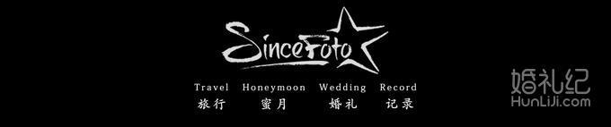 SinceFoto 双总监豪华四机位