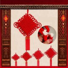 【包邮】家居装饰中国结 高档绒布中国结