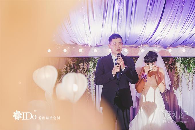 100-200人婚礼首选 高贵紫婚礼送即拍摄影