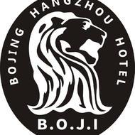 博京国际酒店