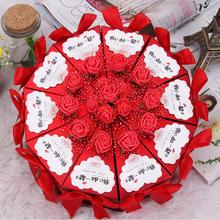 婚庆用品欧式婚礼蛋糕型喜糖盒子结婚紫色三角小号糖果盒