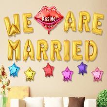 【包邮】婚房布置气球套餐:甜蜜婚礼套餐 TMHLTC