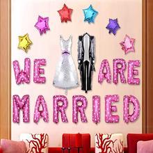 【包邮】婚房布置气球套餐:粉色结婚礼服套餐 FSJHLFTZ