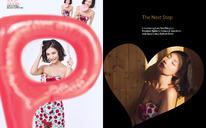 郑州蔚蓝·海岸婚纱摄影-【BEAUTY】