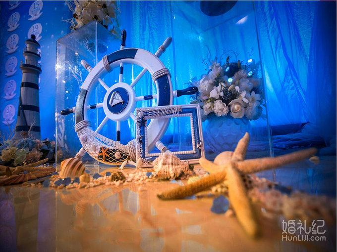 海洋风婚礼主题