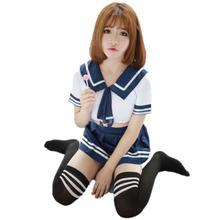 纯情学生服日本制服诱惑精品结婚礼物情趣内衣角色扮演舞台演出服