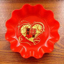 【满30元包邮】大红色水果喜盘 婚庆嫁妆烟糖果盘糕点喜盘
