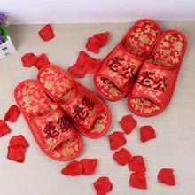 【包邮】拖鞋 嫁妆红色老公老婆龙凤刺绣情侣拖鞋冬喜庆用品