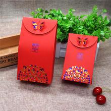 【32元包邮】喜糖盒新款中国风蓝金蝴蝶对盒