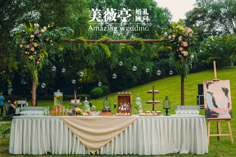 绿色婚礼布置