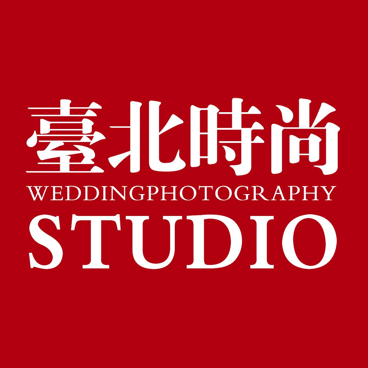 合肥台北时尚婚纱摄影