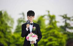 双机位婚礼摄影首席档【婚礼纪合作特价版】