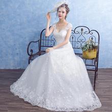 【下单即送8件套】双肩婚纱礼服一字肩韩式新款齐地蕾丝