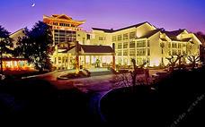 花港海航度假酒店