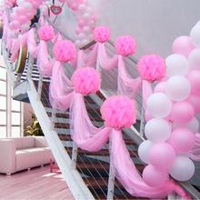 【包邮】楼梯扶手纱幔布婚房布置 套餐装饰纱 结婚婚庆用品拉花
