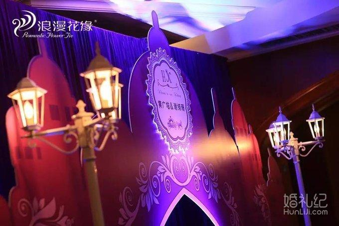 民都酒店|紫色城堡婚礼