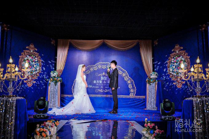 宝蓝色主题婚礼