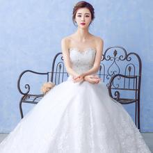 【下单送8件套】婚纱礼服新娘新款韩式抹胸修身显瘦齐地拖尾婚纱