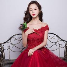 敬酒服新娘长款 一字肩2017新款酒红色结婚订婚礼服
