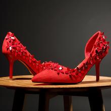 婚鞋红色新娘鞋子尖头红色细跟中空高跟鞋红鞋婚纱婚礼鞋