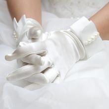 婚庆礼仪手套婚纱礼服配饰新娘结婚缎面短款手套