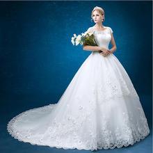 【下单即送8件套】新款婚纱礼服一字肩韩式齐地修身显瘦长拖婚纱