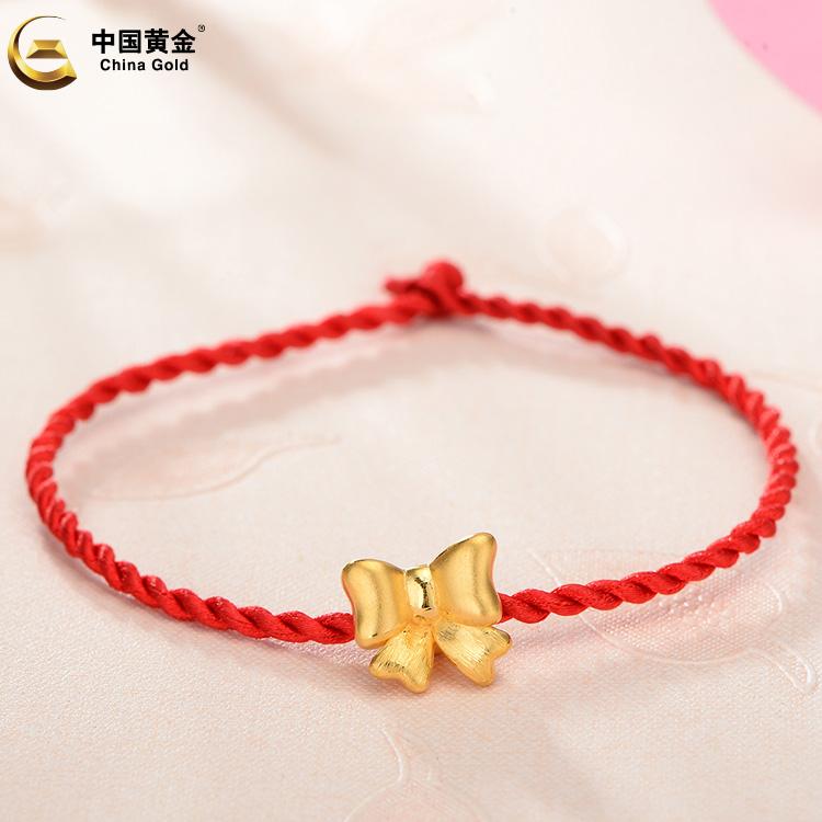 中国黄金 足金 3d硬金蝴蝶结手串(赠红绳)1.28g