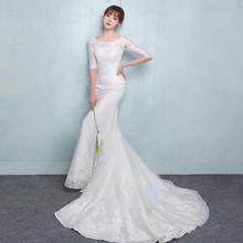 2017新款夏季一字肩中袖鱼尾小拖尾修身新娘结婚收腰显瘦