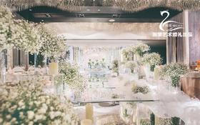 艺术创意婚礼【满天星的约定】