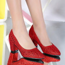 ALOVE新款婚鞋红色水钻新娘鞋结婚高跟鞋粗跟尖头婚纱礼服水