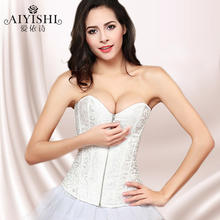 新娘婚纱礼服专用  无肩带美体塑身束胸塑身衣收腹托胸
