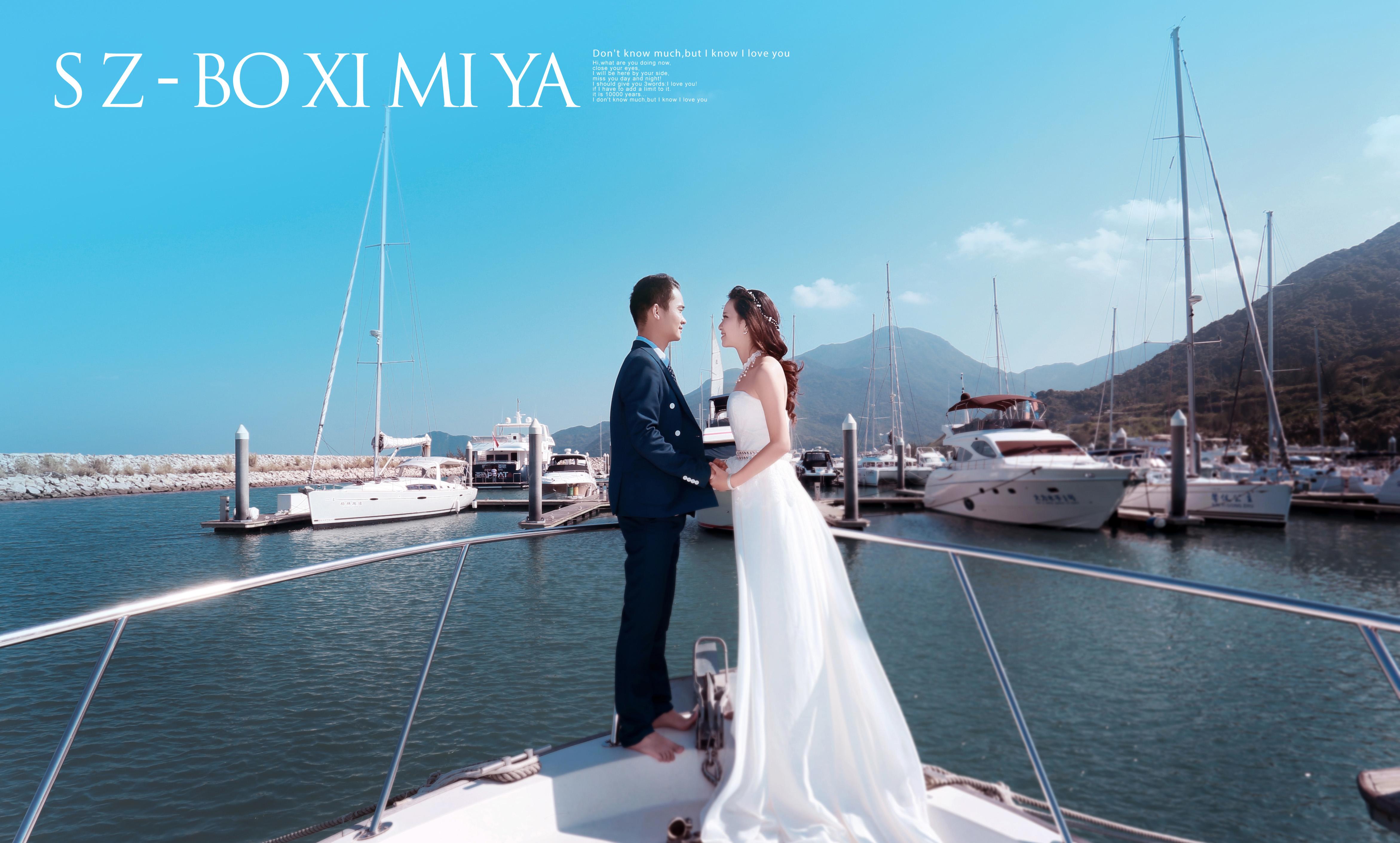游艇婚纱照图片